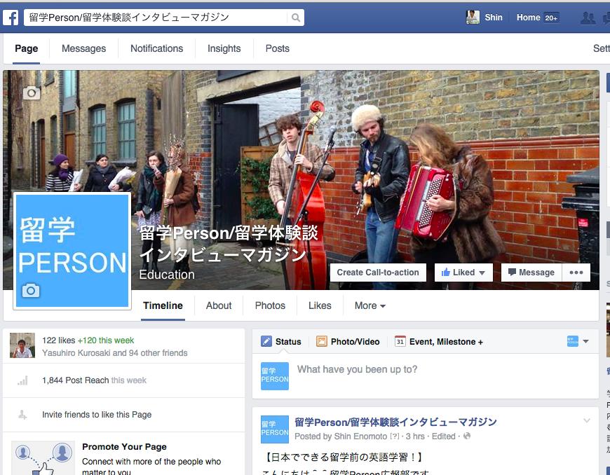 留学Personの公式Facebookページのスクリーンショット