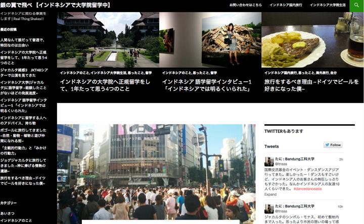 谷岡さんのブログ