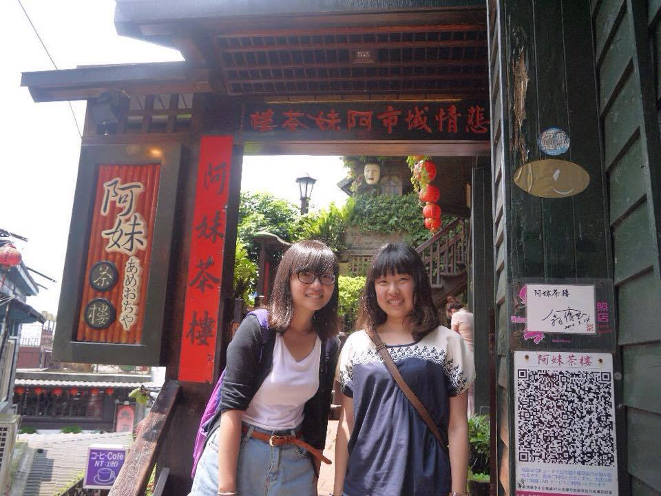 留学先の台湾で。