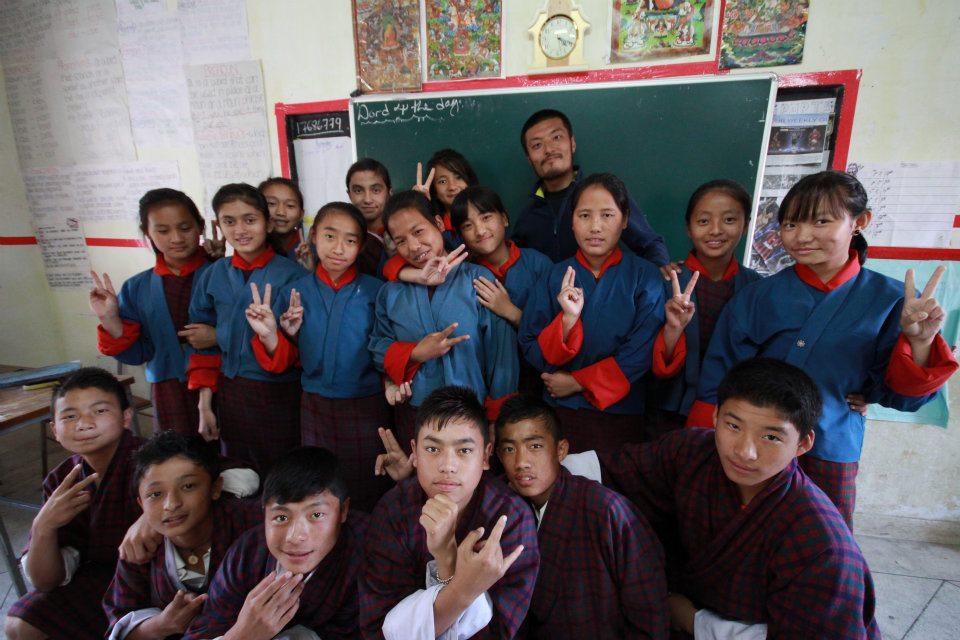 ブータンの民族衣装。