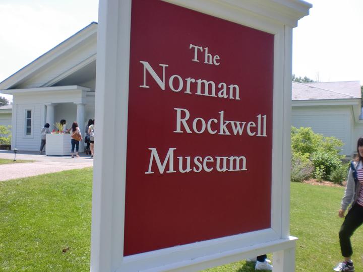 ノーマンロックウェル美術館