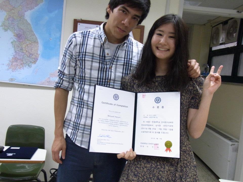 留学していた延世大学の語学学校の卒業式。